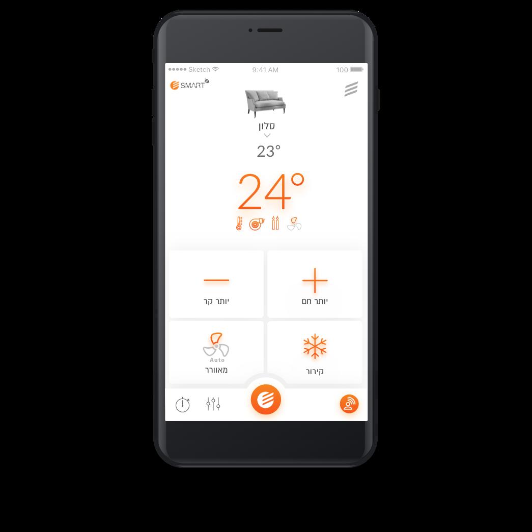 Electra Smart APP UI Design