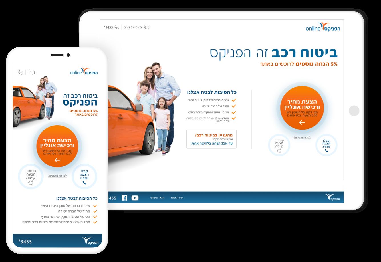 Phenix Insurance UI design